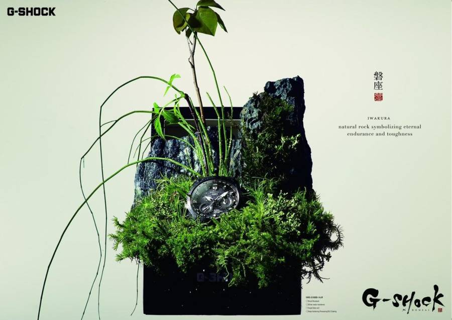 G-Shock / Motto : Some Japanese cultural concepts are hard to reproduce / Agency : McCann Erickson,