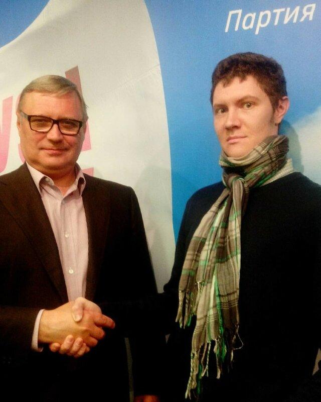 Денис Стяжкин с бывшим Премьер-министром Михаилом Касьяновым