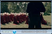 Рассказ служанки (1-4 сезоны) / The Handmaid's Tale / 2017-2021 / HDRip + WEB-DL (1080p)