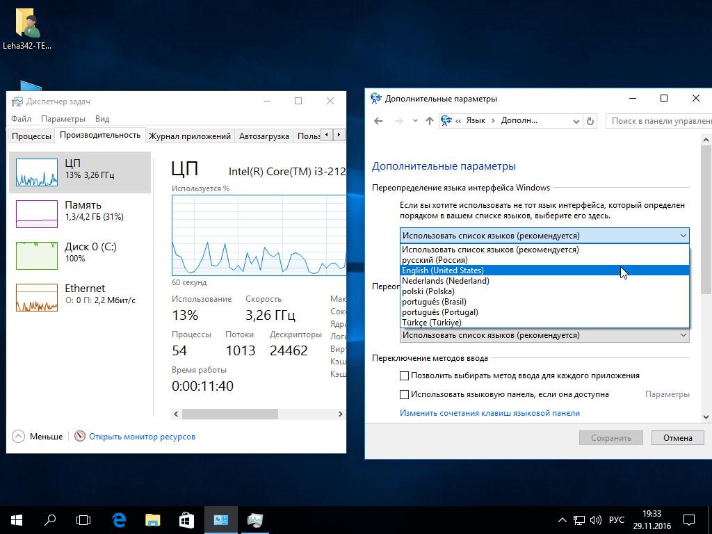 Hashcat Gui Windows 7 X64