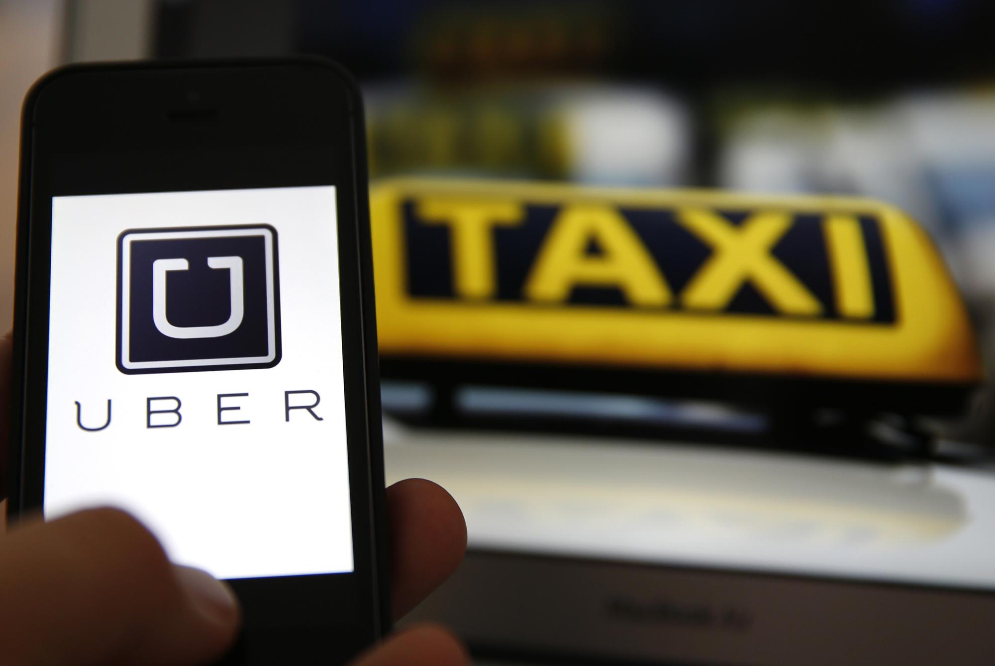 Бесплатные поездки на такси UBER