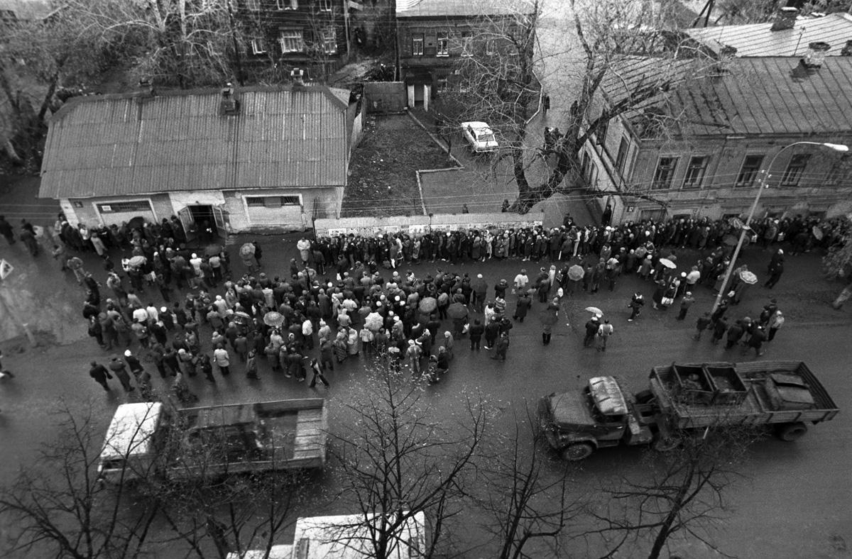 1991. Очередь за товарами первой необходимости в Перми