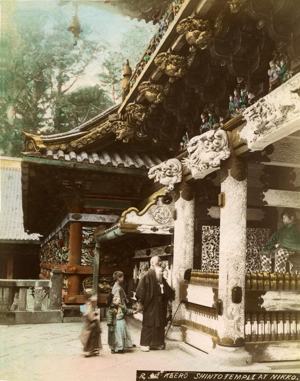 Никко. Синтоистский храм Каэру