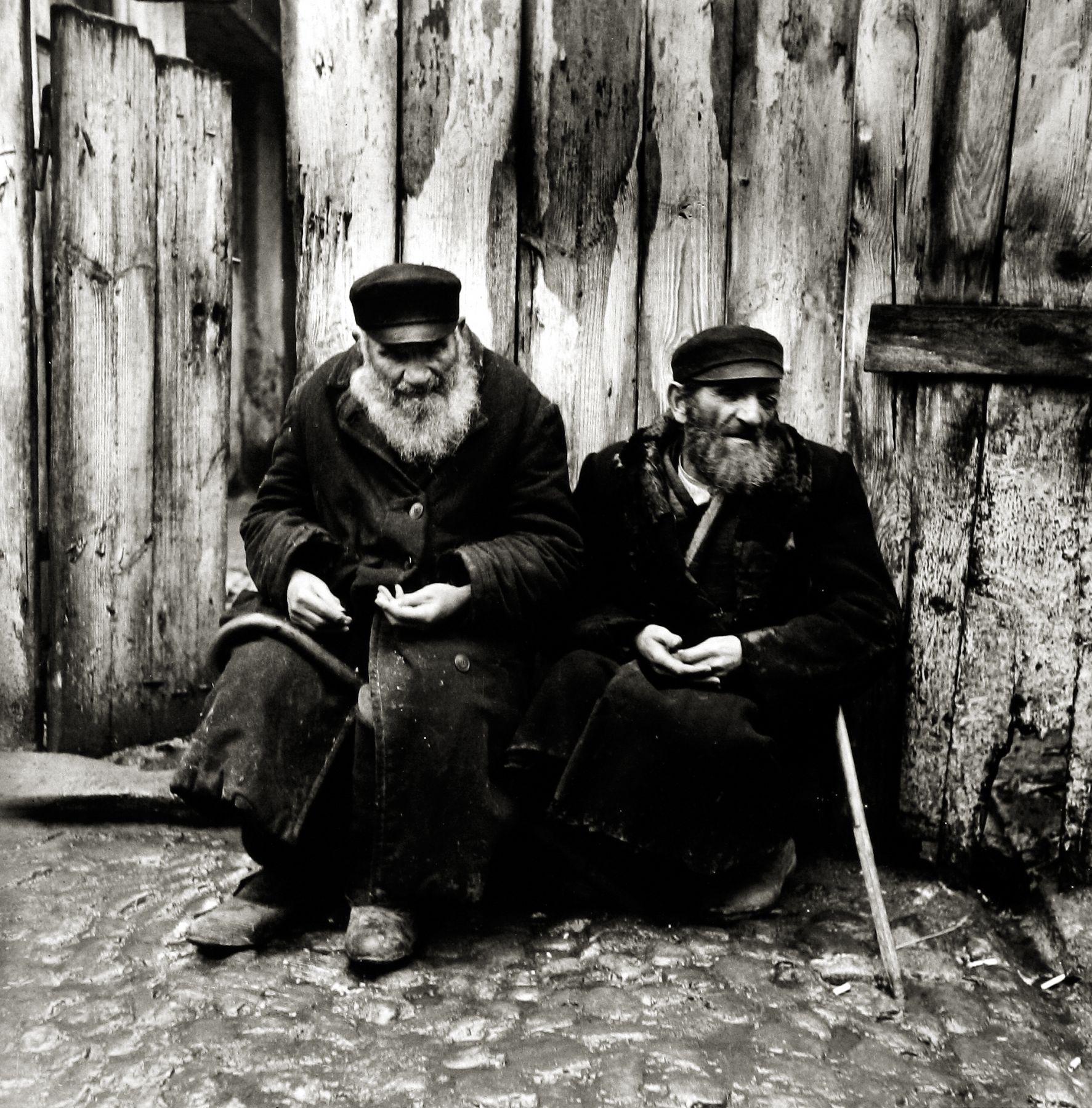 Нищие. 1937