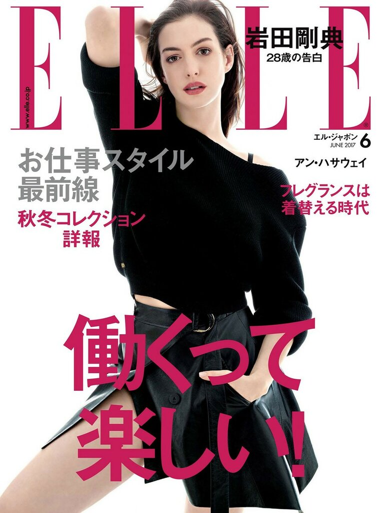 anne-hathaway-elle-magazine-japan-june-2017-issue-2.jpg