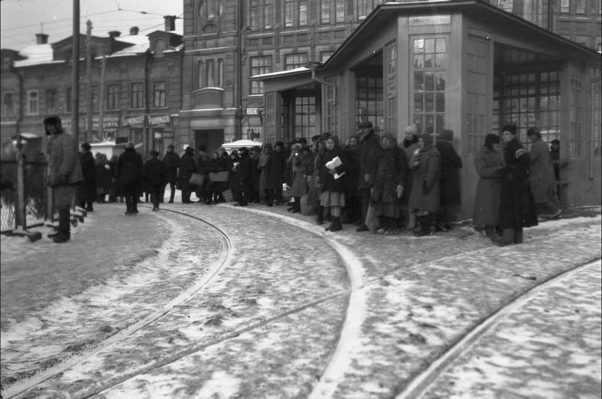 Кооперативная площадь, бывшая Рыбнорядская. 1930