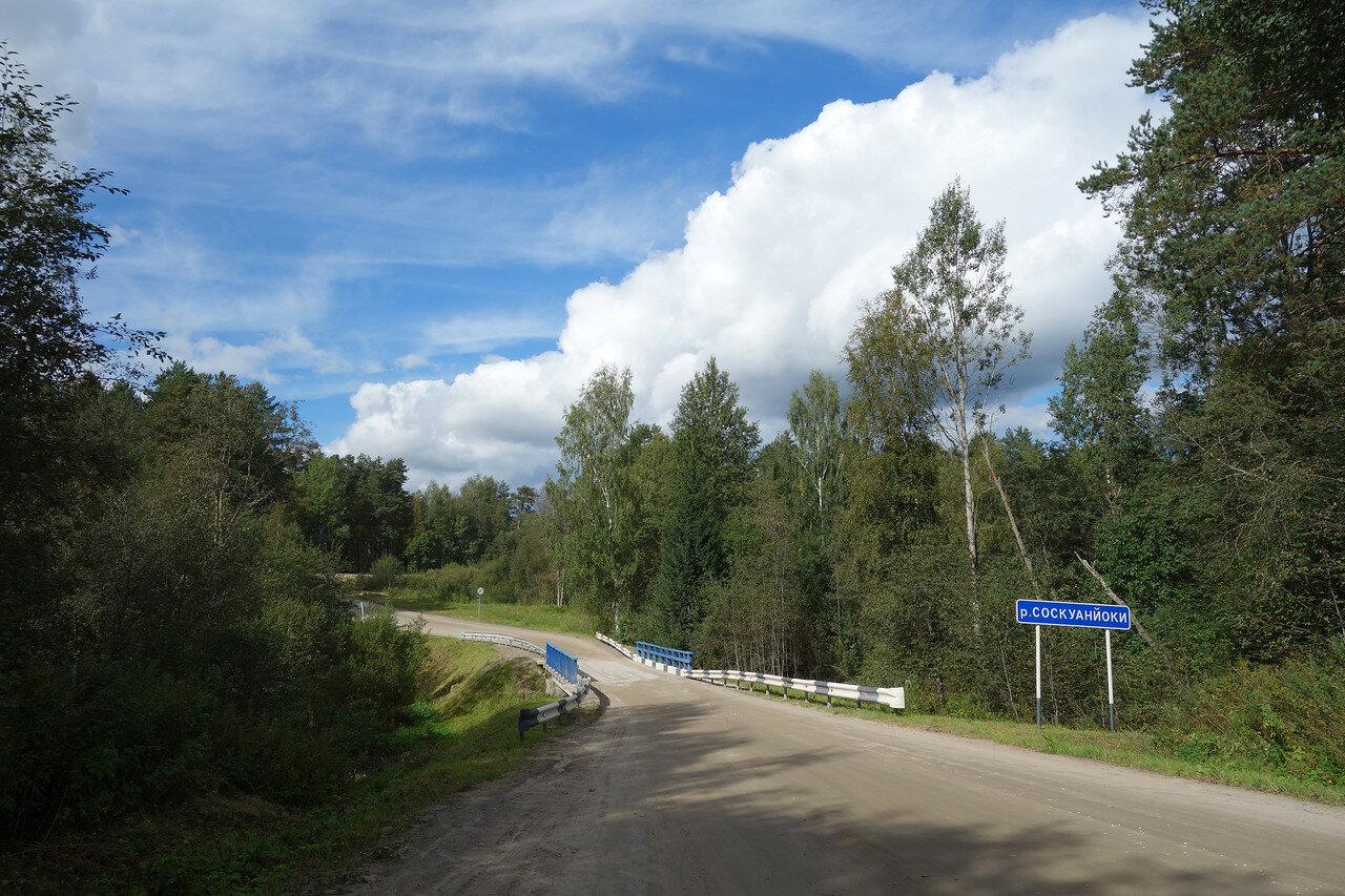 Соскуанйоки