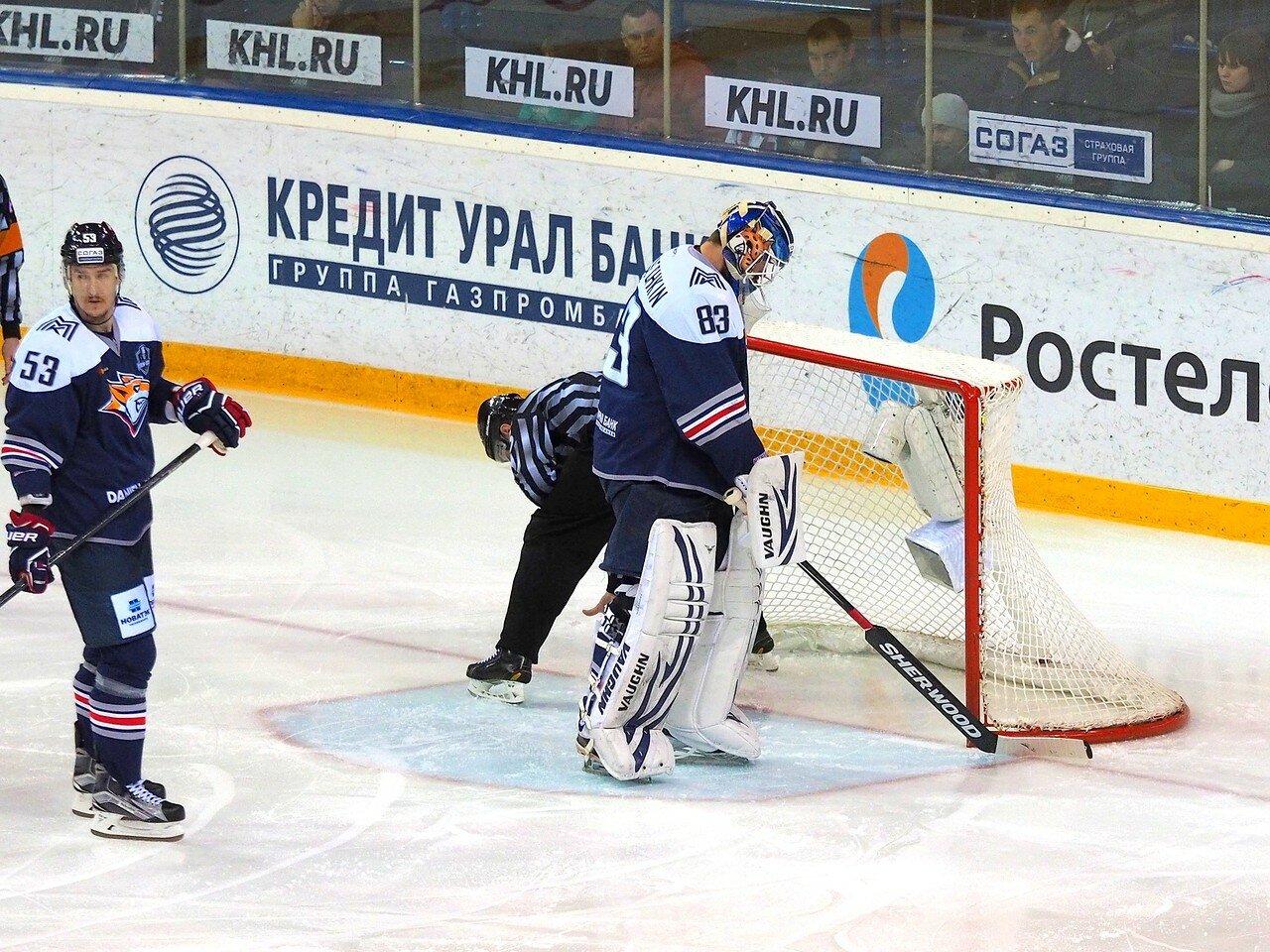 37 Первая игра финала плей-офф восточной конференции 2017 Металлург - АкБарс 24.03.2017