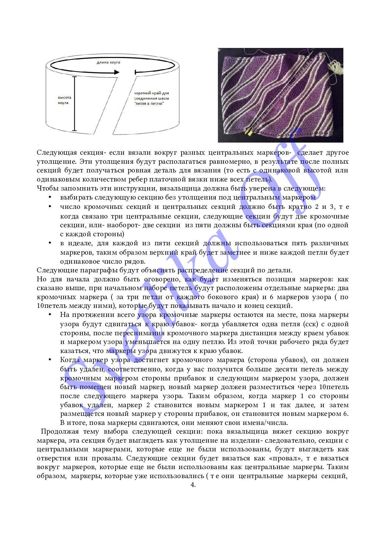 https://img-fotki.yandex.ru/get/198786/125862467.93/0_1abcb9_668c0ee6_orig