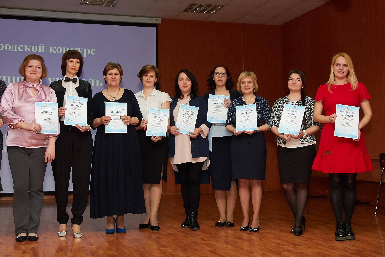 Конкурс лучших учителей в алтайском к