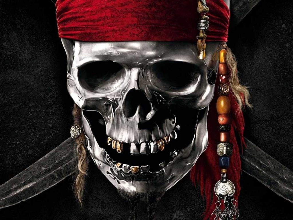 Ненастоящие пираты