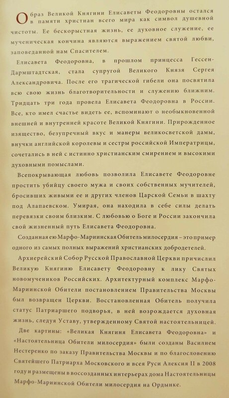 https://img-fotki.yandex.ru/get/198786/140132613.551/0_219050_f9f70be5_XL.jpg