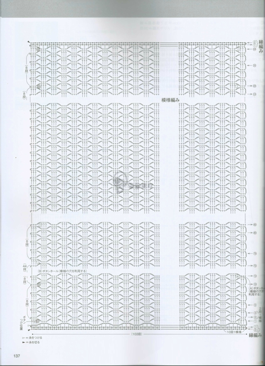 Lets knit series NV80530, 2016 - 编织幸福 - 编织幸福的博客