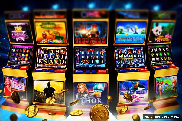 Виртуальное казино нового поколения