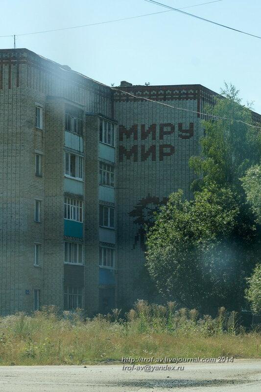 Город Белёв, Тульская обл.