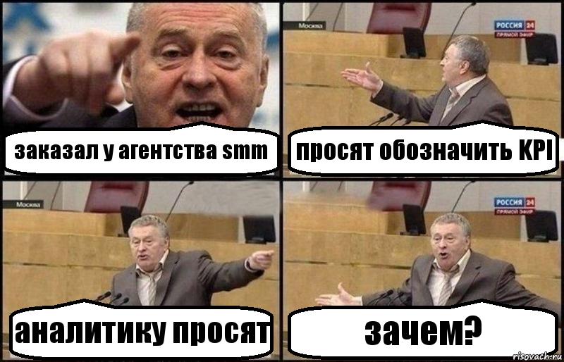 Жирик2.png
