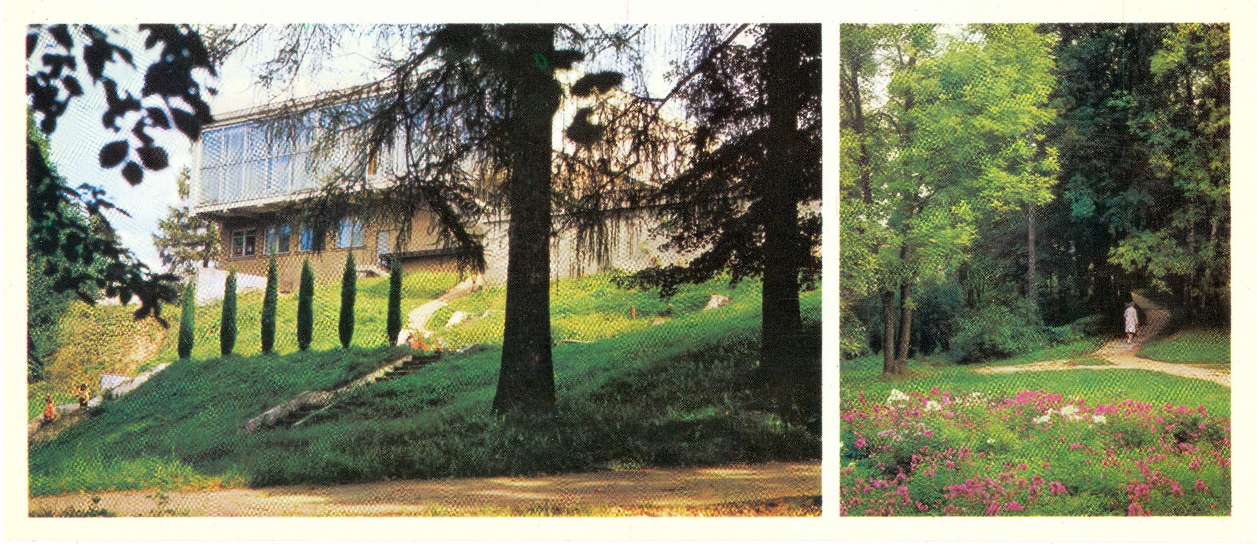 Латвия в 1979 году - СКАНИРУЕМ ПРОШЛОЕ ДЛЯ БУДУЩЕГО Юрмала Зимой