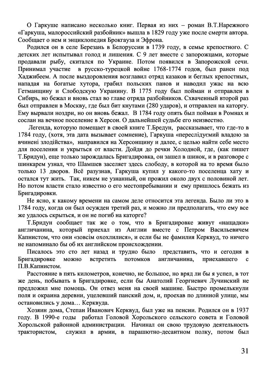 https://img-fotki.yandex.ru/get/198786/199368979.44/0_1f451d_e6ef804f_XXXL.png
