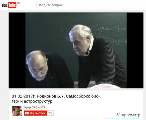 https://img-fotki.yandex.ru/get/198786/223316543.53/0_1e7163_6fcae359_L.jpg
