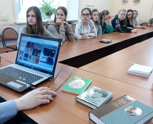 Литературном университет