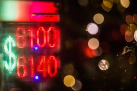 Руб. поднялся кдоллару иевро