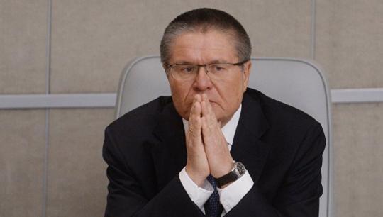 Суд арестовал 560 млн руб. и15 объектов недвижимости Улюкаева