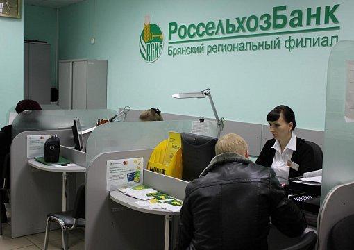 Выплаты клиентам банков НКБ иБНКВ осуществят Россельхозбанк иРГС Банк