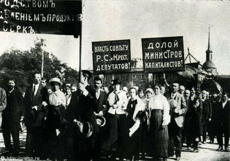 Молодой рабочий под влиянием событий революуии покинул завод