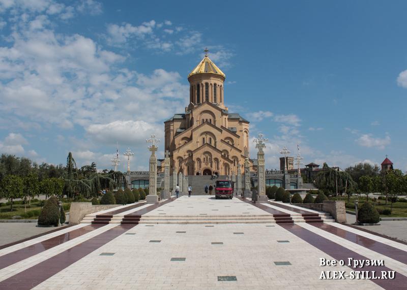 Кафедральный собор Святой Троицы (Тбилиси)