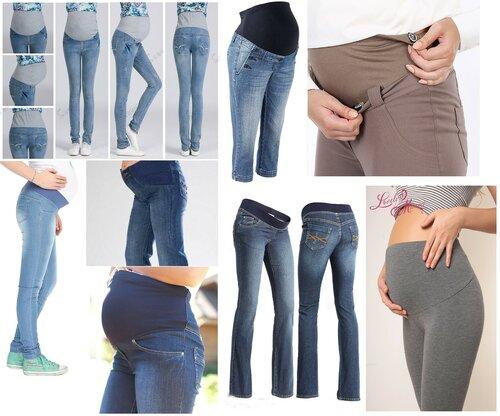 Одежда для беременных и кормящих   garage sale 19c26ca2b54