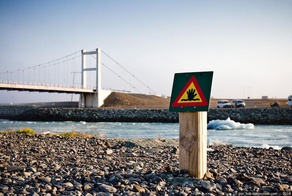 Туманный мост: