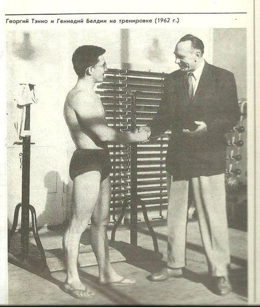Георгий Тэнно (справа). В 1960-е годы одним из главных пропагандистов бодибилдинга в СССР был тяжело