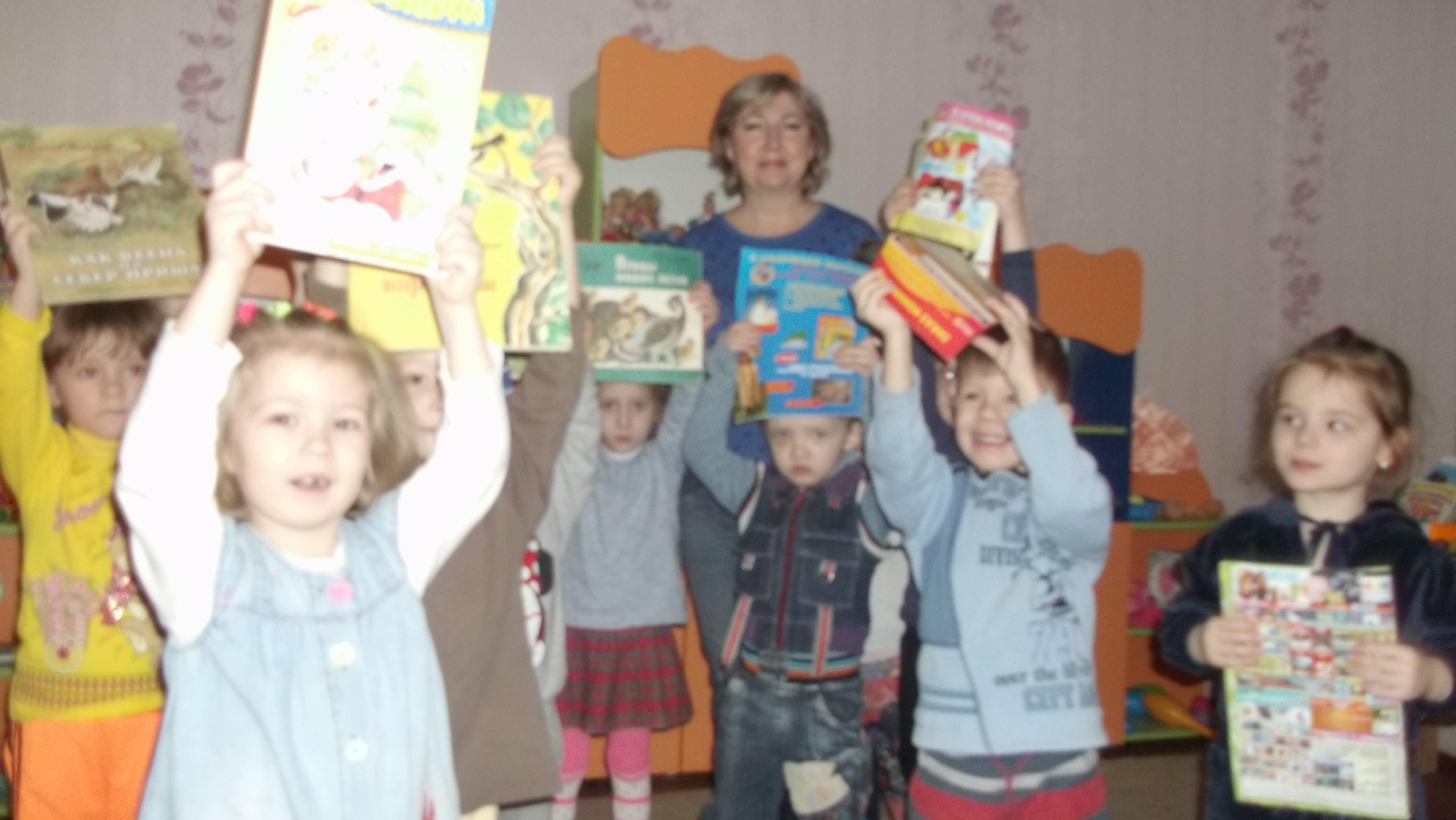 уроки мойдодыра, донецкая республиканская библиотека для детей, отдел внестационарного обслуживания