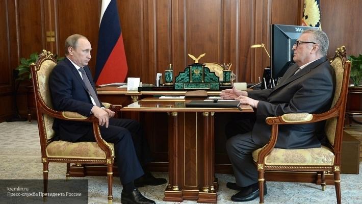 Путин отыскал впредложениях Жириновского «хорошие мысли»