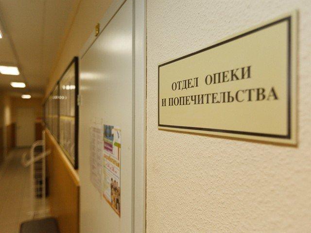 Двенадцать ВИЧ-инфицированных приёмных детей изъяли изсемьи в столицеРФ