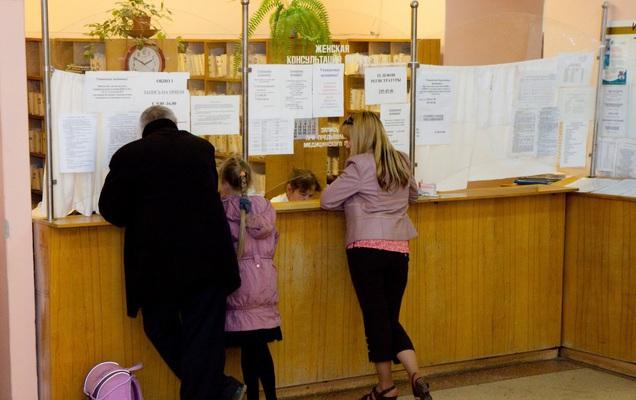 Число заболевших гриппом вЗеленодольском районе подросла занеделю втри раза