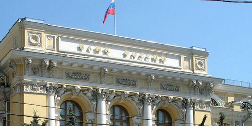 Центробанк Российской Федерации сохранил учетную ставку на прошлом уровне
