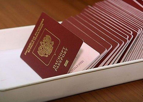 В РФ могут ввести новый принцип получения гражданства