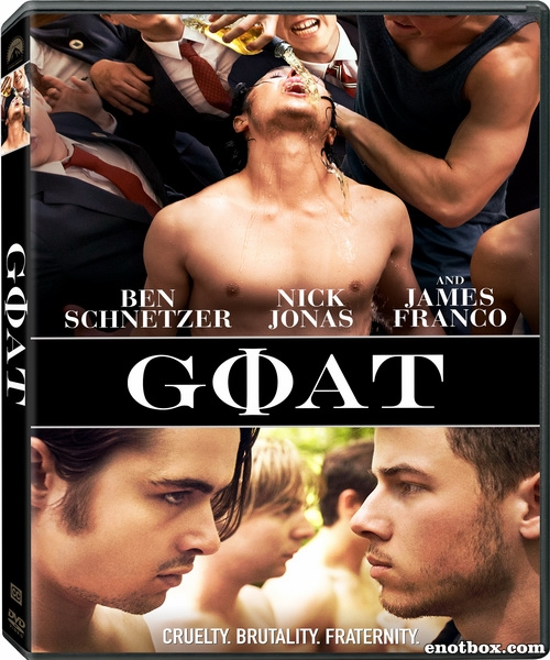 Козёл / Goat (2016/WEB-DL/WEB-DLRip)