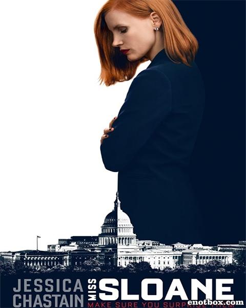 Мисс Слоун / Miss Sloane (2016/HDTV/HDTVRip)