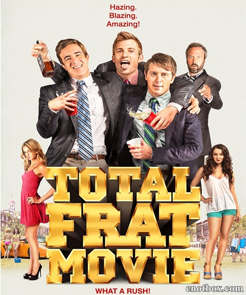 Братство / Total Frat Movie (2016/WEB-DL/WEB-DLRip)
