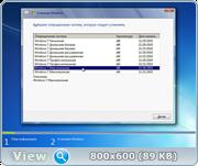 Windows 7 SP1 RUS-ENG x86-x64 -18in1- Активированная v6 (AIO)