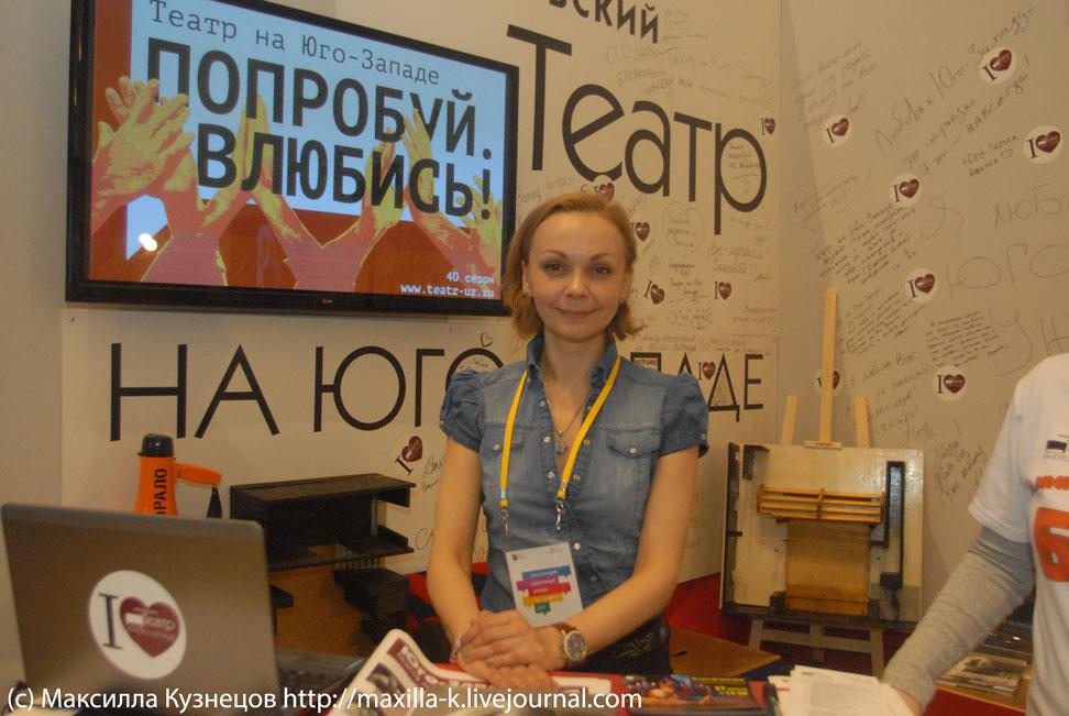 Карина Дымонт