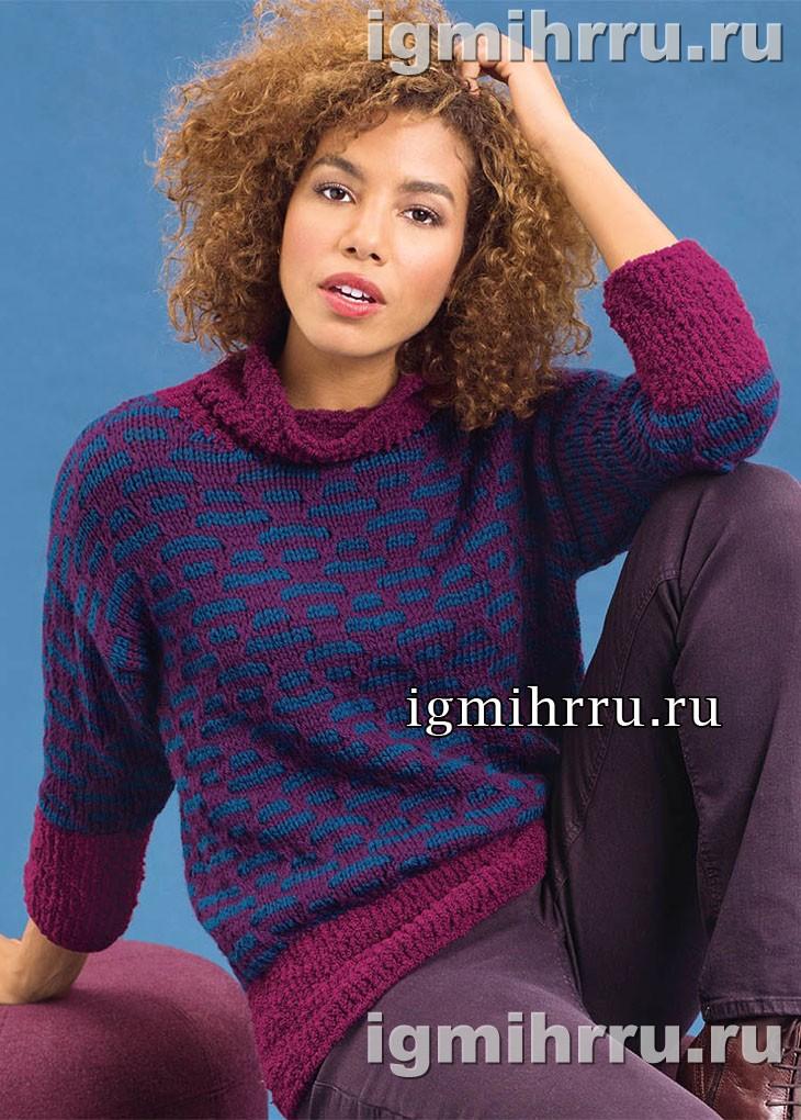 Пуловер с двухцветным узором из снятых петель. Вязание спицами