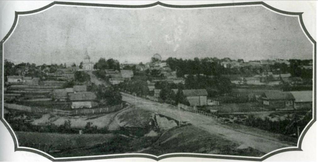 Вид на город с Валдайской горы