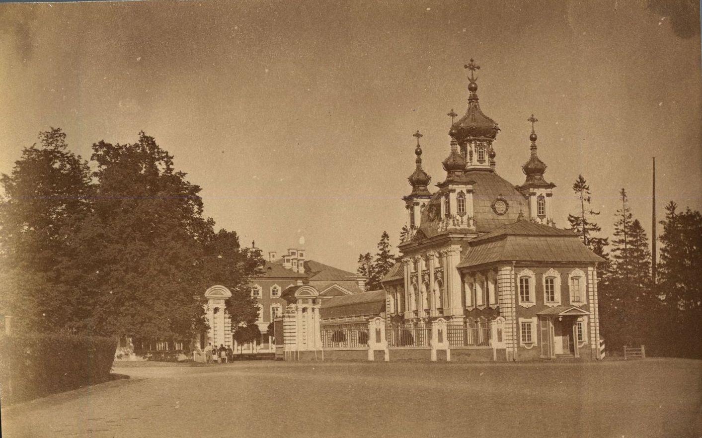 1875. Дворцовая церковь Большого Дворца