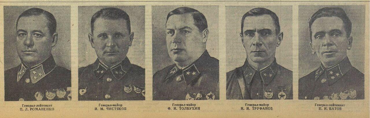 Военачальники Красной Армии, полководцы Красной Армии, Сталинградская битва, сталинградская наука, битва за Сталинград