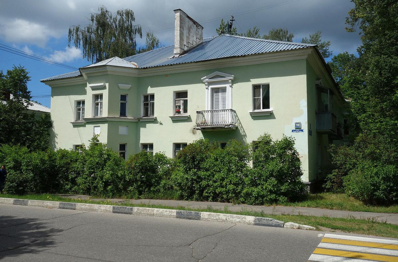 улица Курчатова, дом 11