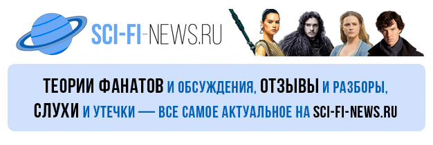 sci-fi-news.ru logo
