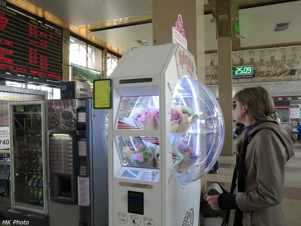 Букетный автомат